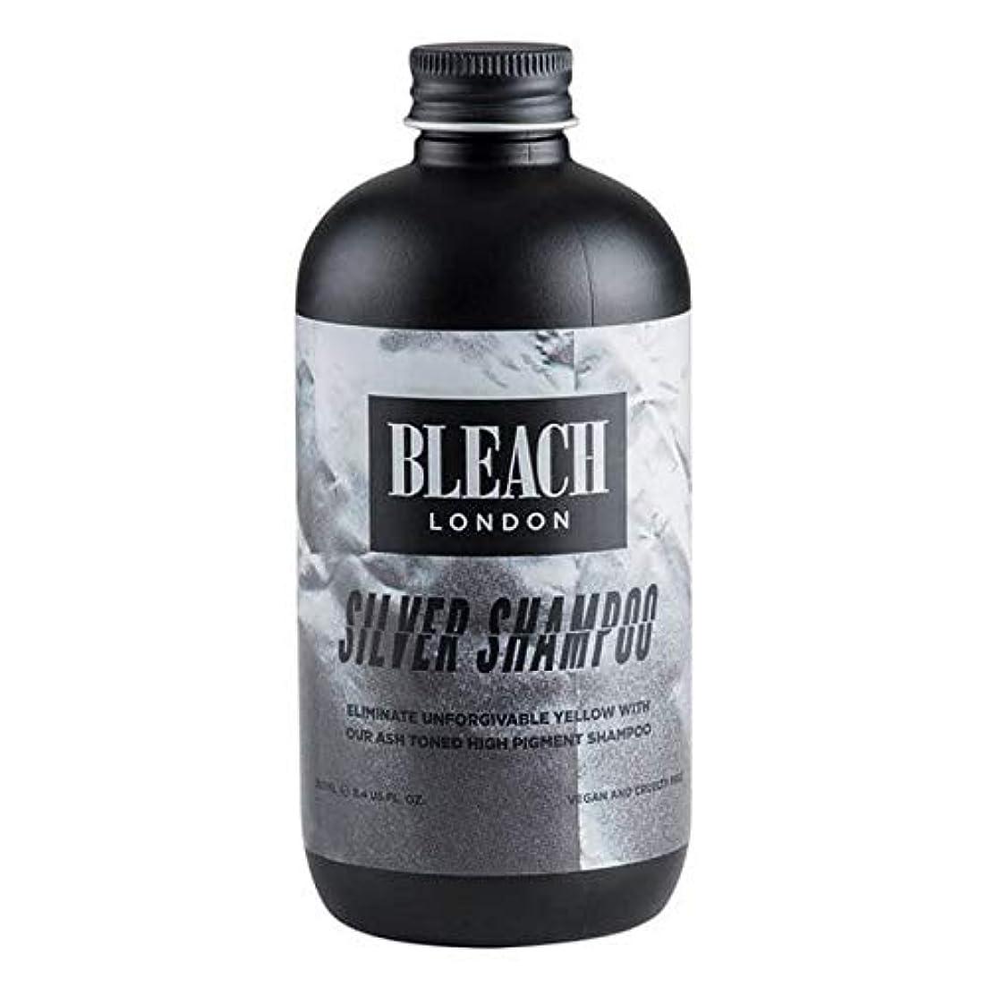 叫ぶペデスタル悩む[Bleach London ] 漂白ロンドンシルバーシャンプー250Ml - Bleach London Silver Shampoo 250ml [並行輸入品]