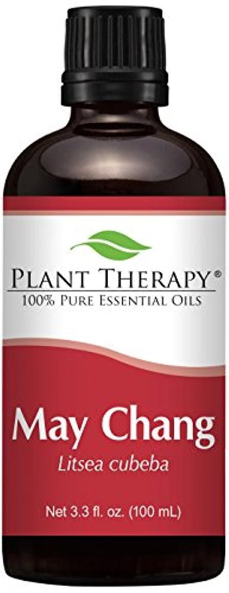 キラウエア山句読点識別May Chang (also known as Litsea Cubeba). 100 ml (3.3 oz). 100% Pure, Undiluted. by Plant Therapy Essential Oils