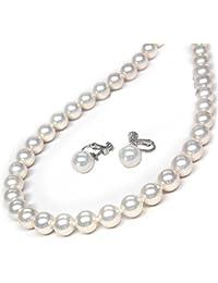 真珠ネックレス 花珠貝パールネックレスイヤリングセット/ホワイトカラー9ミリ42センチイヤリング<日本製>【ギフトラッピング済み】