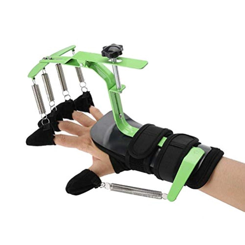 飢えた注目すべき奪う指の変形や破損指ナックル固定化、指矯正ブレースガードプロテクターリハビリトレーニングデバイス動的フィンガースプリントのために指のトレーニングデバイスフィンガースプリント