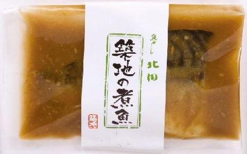 築地 魚がし北田 煮魚 さば味噌煮(1切真空包装)