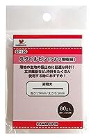 KAWAGUCHI スタイルピン シルク用極細 80g (約1600本入) 07-130