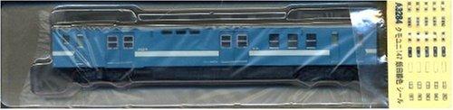 Nゲージ A3284 クモユニ147・飯田線色