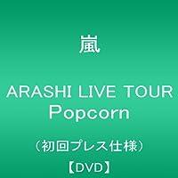 ARASHI LIVE TOUR Popcorn
