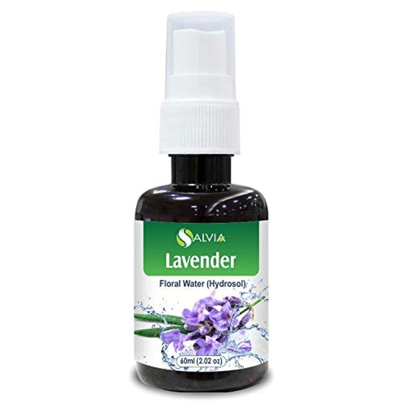 喉頭暴力的な課税Lavender Floral Water 60ml (Hydrosol) 100% Pure And Natural