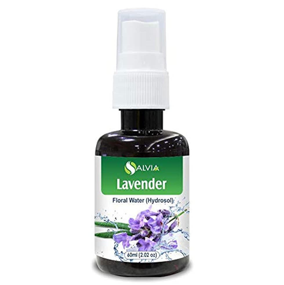 余剰落胆した故国Lavender Floral Water 60ml (Hydrosol) 100% Pure And Natural
