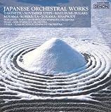ノーヴェンバー・ステップス~日本の管弦楽名曲集