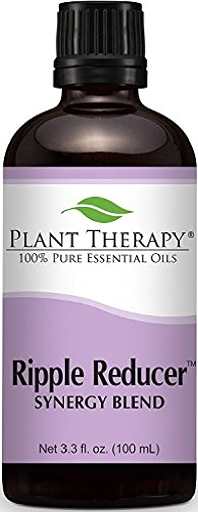 アパートまたはどちらか地質学Ripple Reducer Synergy Essential Oil Blend 100ml (3.3 oz) 100% Pure, Therapeutic