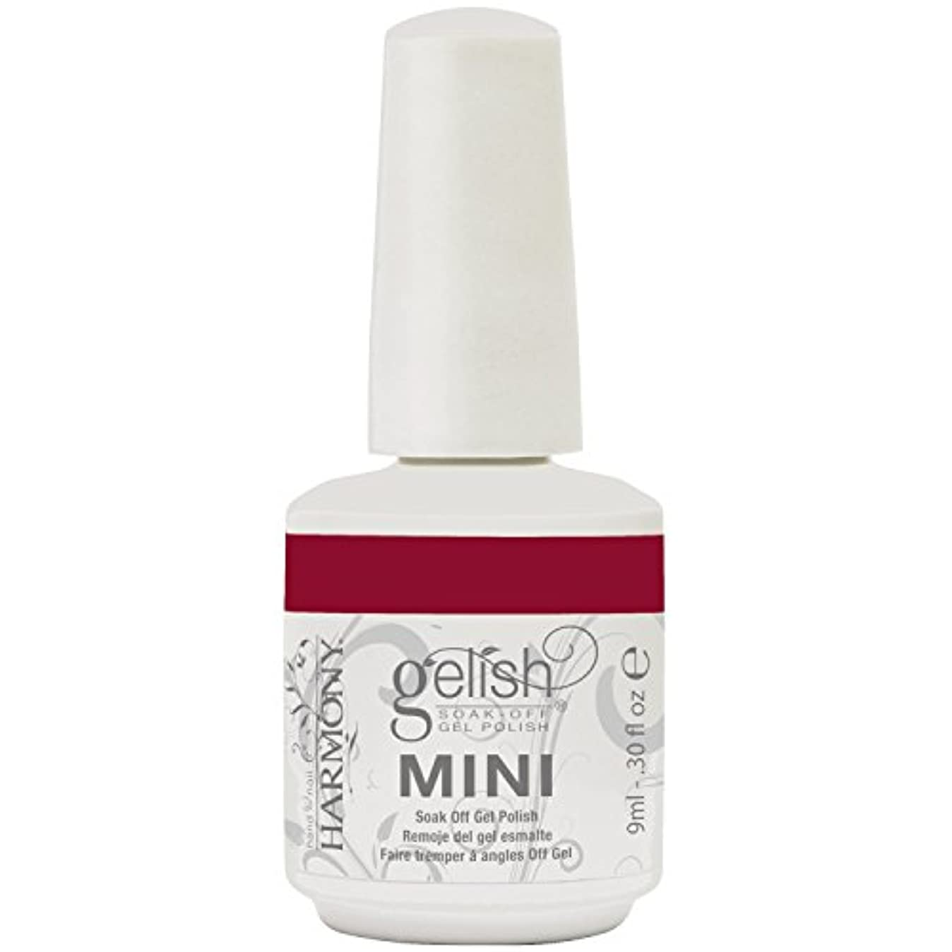 または予測子タイトルHarmony Gelish Uv Soak Off Gel Polish - Gossip Girl (0.5 Oz)