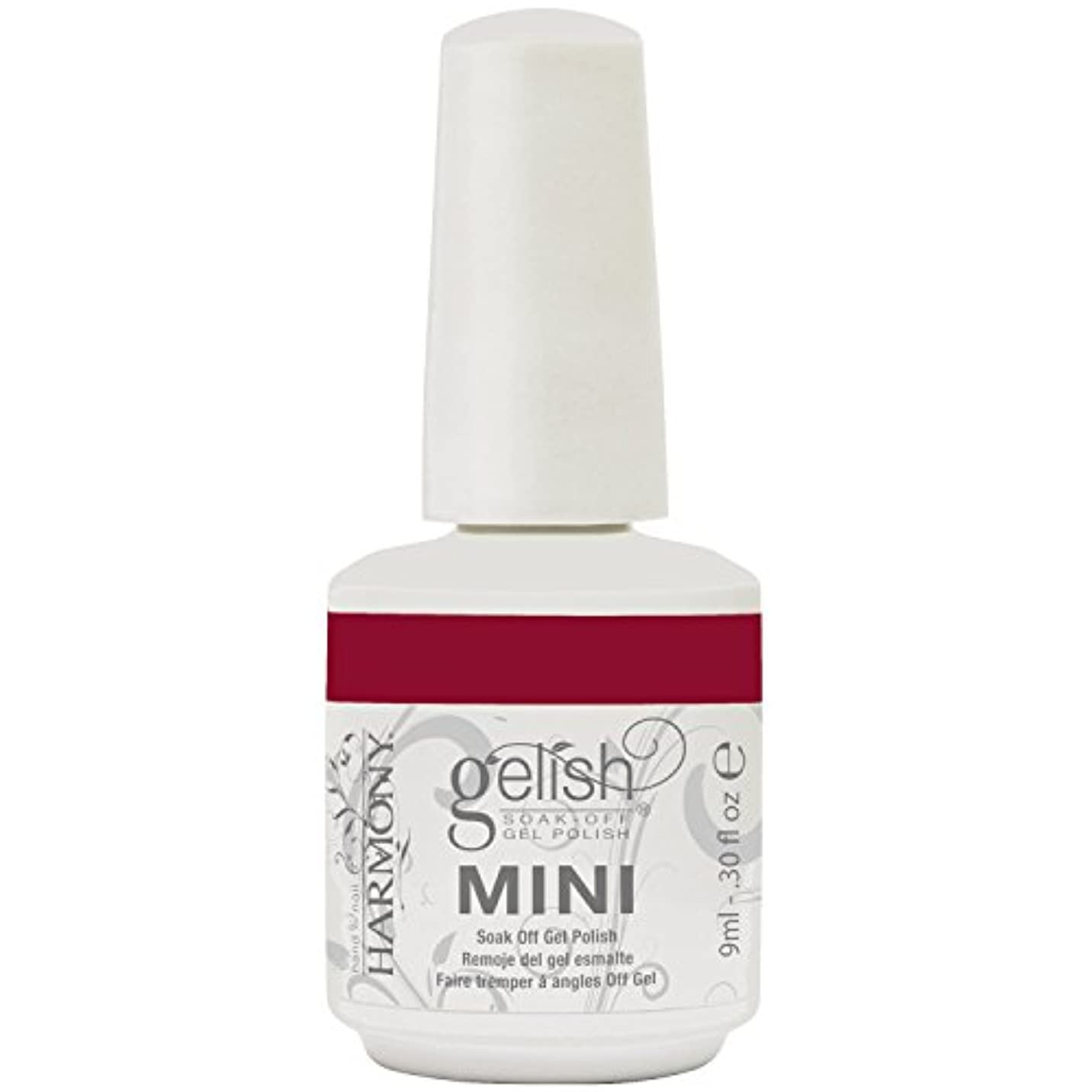 宣言する郵便局便利Harmony Gelish Uv Soak Off Gel Polish - Gossip Girl (0.5 Oz)