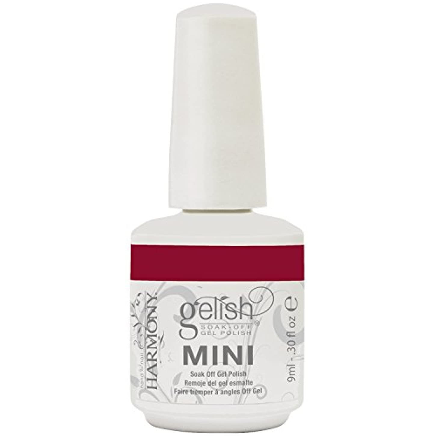 定刻よろしくカリングHarmony Gelish Uv Soak Off Gel Polish - Gossip Girl (0.5 Oz)