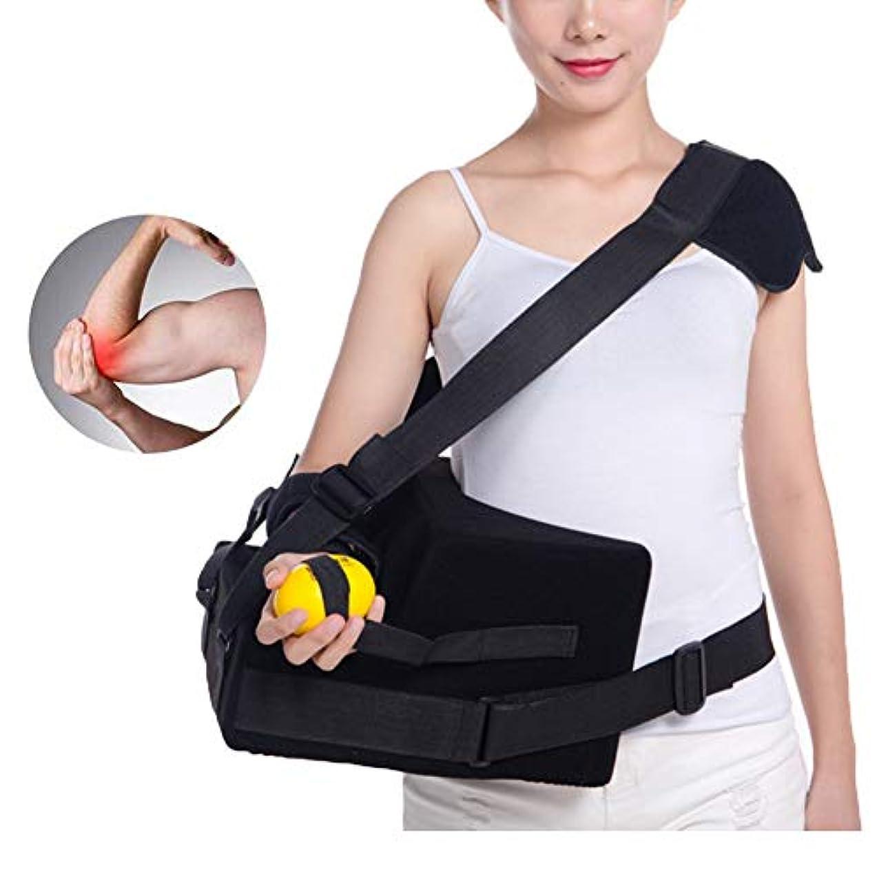 シンジケート役立つかご腕のスリングの肘サポートブレース肩外転ベルト骨折、腕の骨折、手首、肘、肩のけがの軽減とサポート、ワンサイズ - ユニセックス