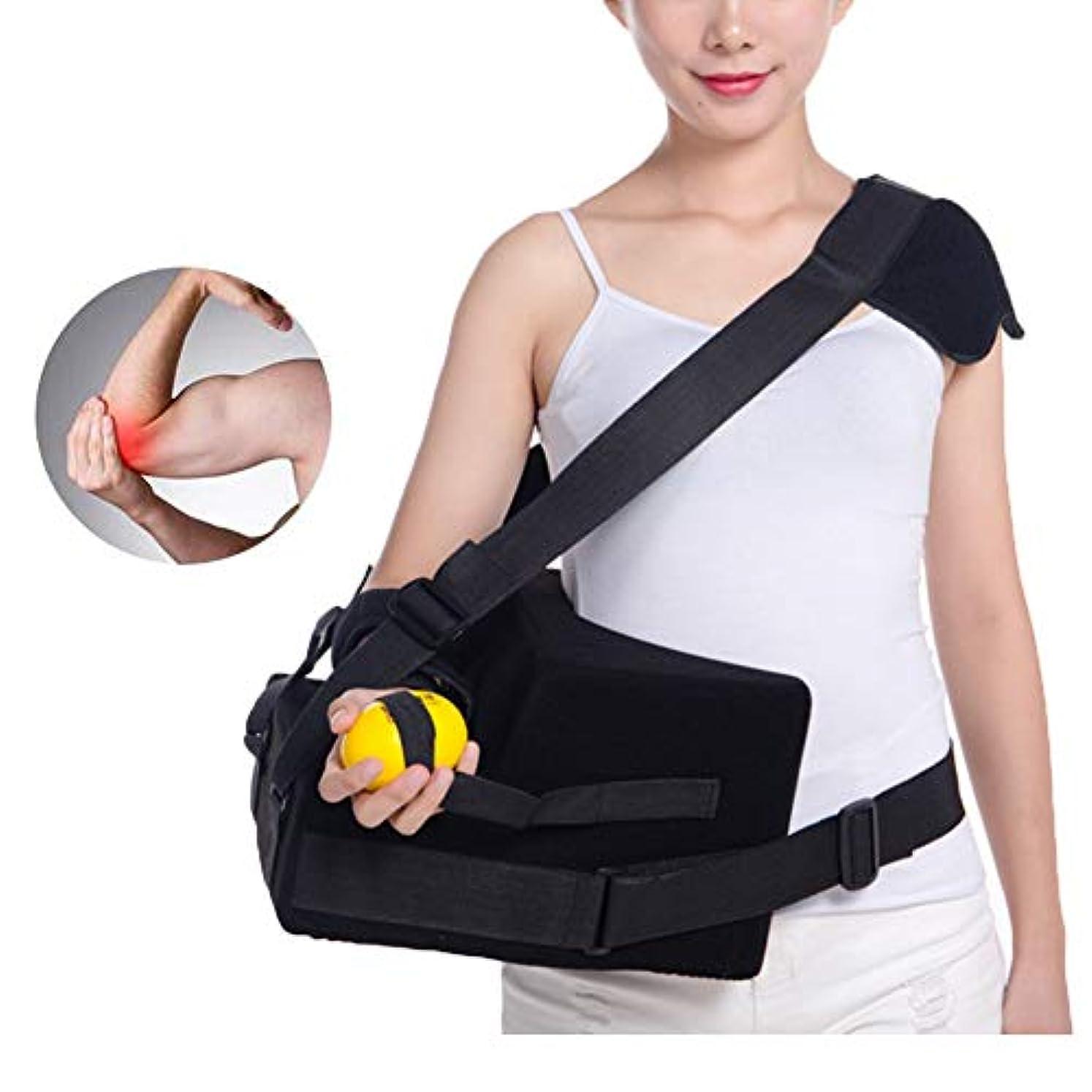 ギャラリー寄付順応性のある腕のスリングの肘サポートブレース肩外転ベルト骨折、腕の骨折、手首、肘、肩のけがの軽減とサポート、ワンサイズ - ユニセックス