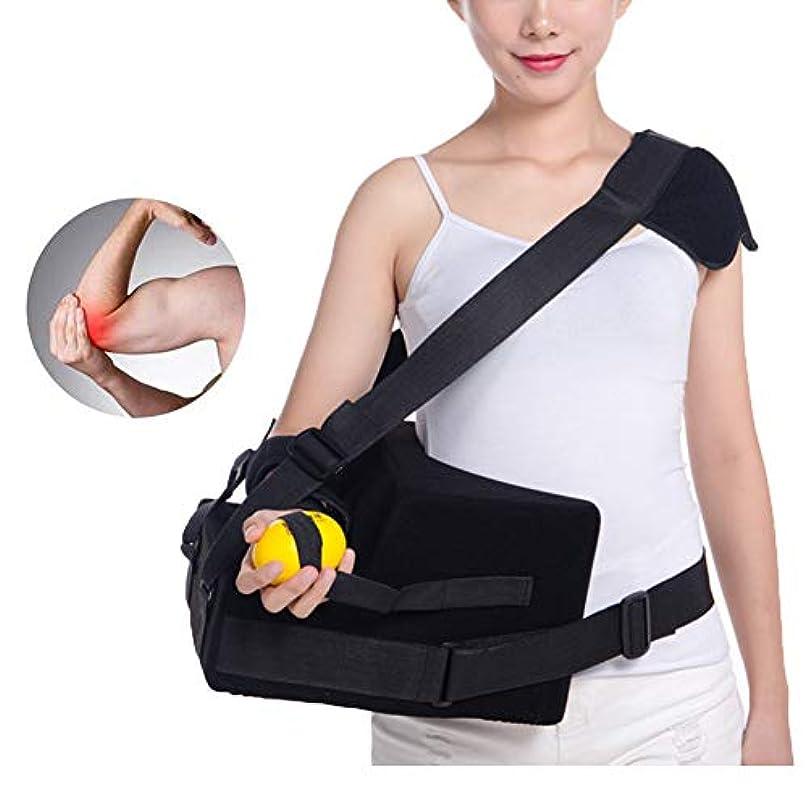 物足りない群がるドナー腕のスリングの肘サポートブレース肩外転ベルト骨折、腕の骨折、手首、肘、肩のけがの軽減とサポート、ワンサイズ - ユニセックス