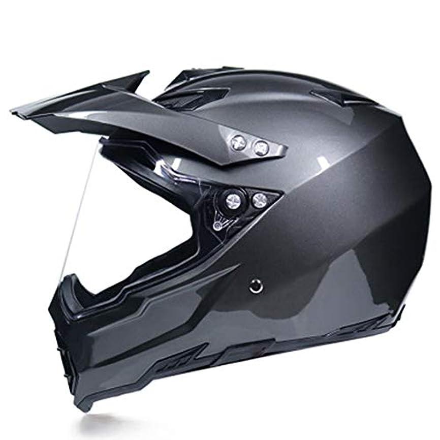 訴える任意ネストHYH モトクロスヘルメットメンズラリーヘルメット人格クール機関車ヘルメットロードヘルメットフルカバー四季 いい人生 (Color : Silver, Size : S)
