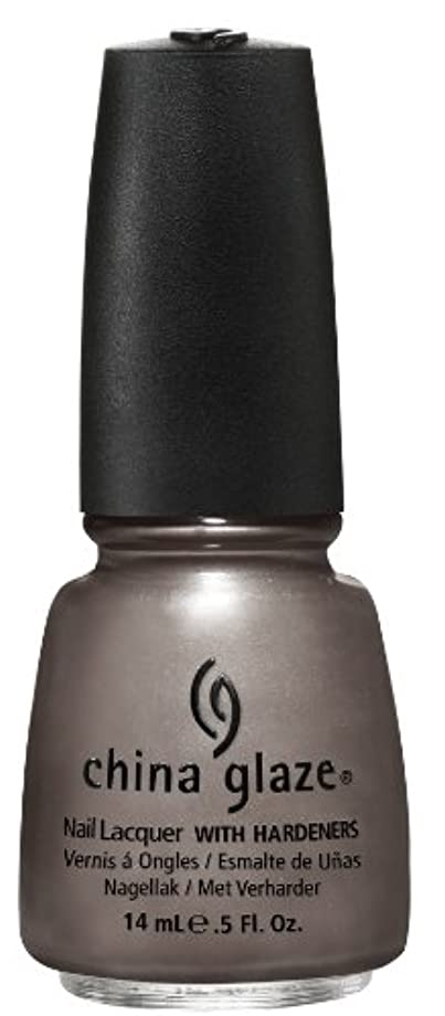 CHINA GLAZE Capitol Colours - The Hunger Games Collection - Hook and Line (並行輸入品)