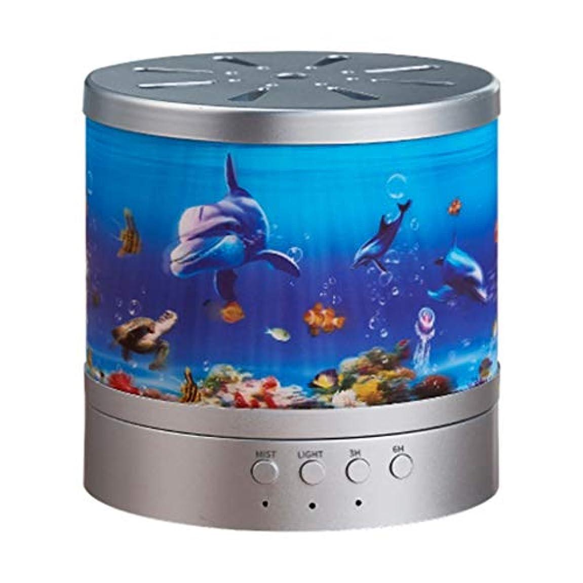 精油のための海洋の主題の拡散器超音波涼しい霧の加湿器、水なしの自動シャットオフおよび7つの色LEDライトは内務省のために変わります (Color : Silver)
