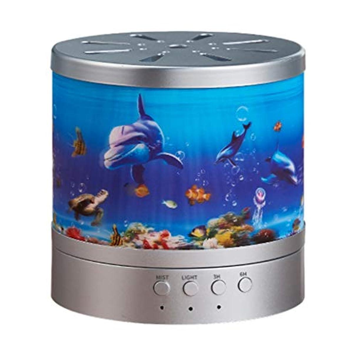 不和体操タイマー精油のための海洋の主題の拡散器超音波涼しい霧の加湿器、水なしの自動シャットオフおよび7つの色LEDライトは内務省のために変わります (Color : Silver)