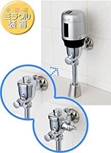 自動水栓フラッシュマン7[FM7T]