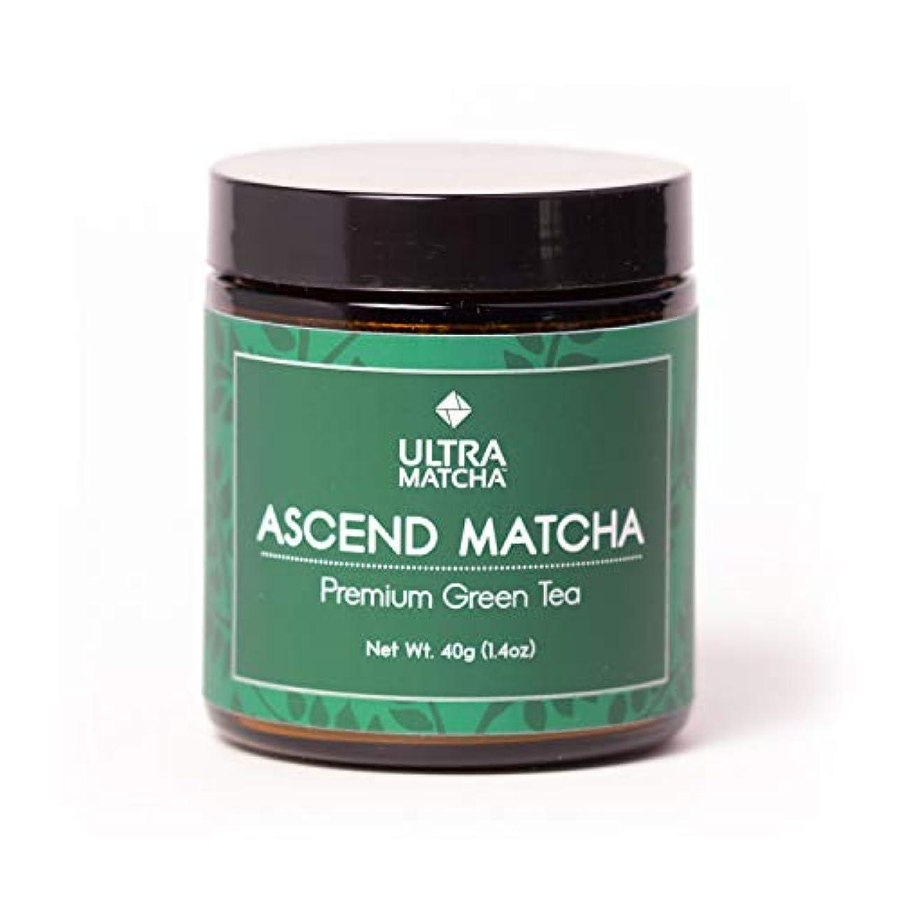 Ascend抹茶 – プレミアムグレード – 40 g Jar – ウルトラ抹茶グリーンティー Premium Grade - 40g Jar グリーン
