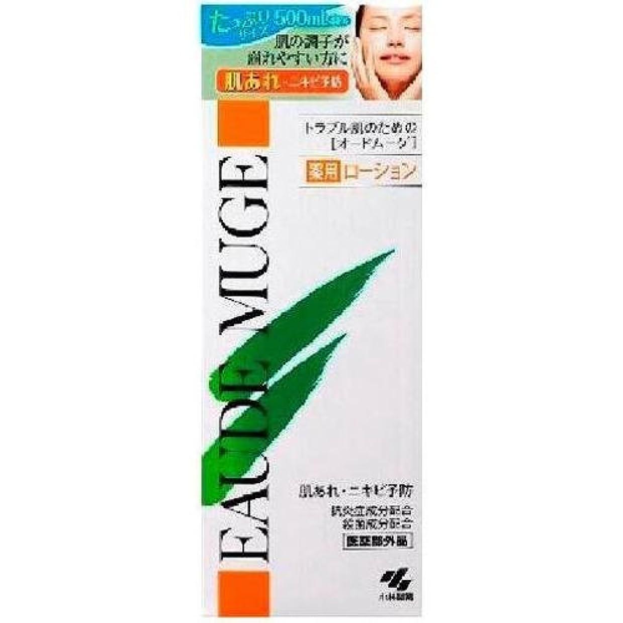 石鹸九月ランタンオードムーゲ 薬用ローション 160mL【6本セット】