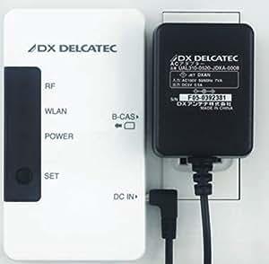 DXアンテナ DXメディアコンセント(スマホ・タブレットでテレビ) DMC10F1