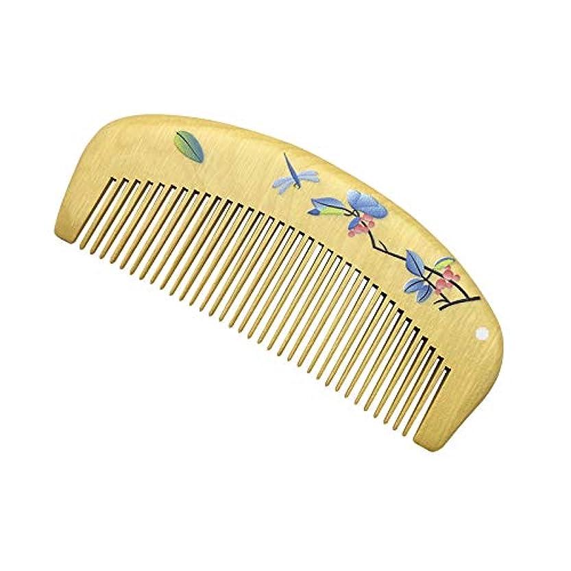 花弁忘れられない省高級木製櫛、木製櫛帯電防止、脱毛、頭への血液循環を促進、頭皮マッサージ、天然ツゲ、緑白檀 (ツゲの櫛-3)