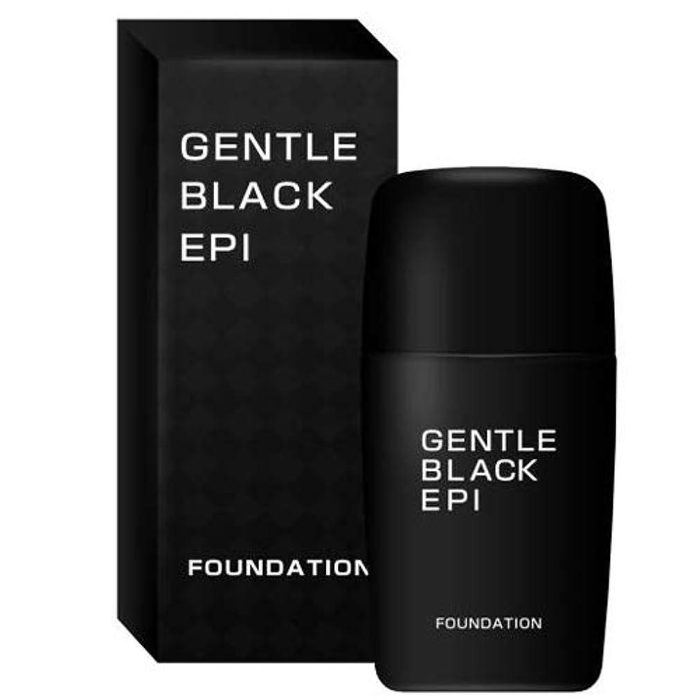 粘り強い刺繍破壊的GENTLE BLACK EPI FAUNDATION ジェントルブラックエピファンデーション