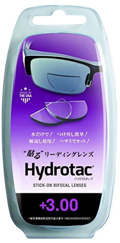 コテージホップ思いやりのあるハイドロタック 貼る リーディングレンズ 老眼鏡 度数+3.00 Hydrotac +3.00
