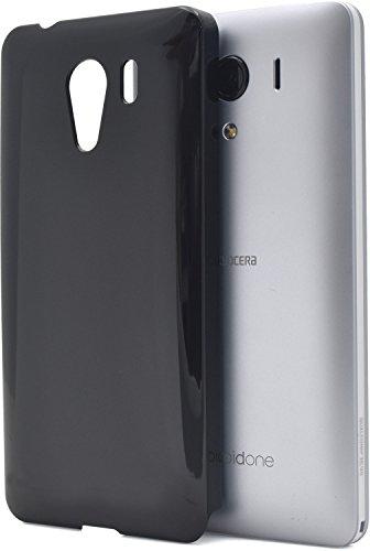 PLATA Y!mobile Android One S2 / SoftBank DIGNO G ( 601KC & 602KC ) 京セラ ケース ハード カバー アンドロイド ワン 【 ブラック 黒 くろ black クロ ぶらっく 】