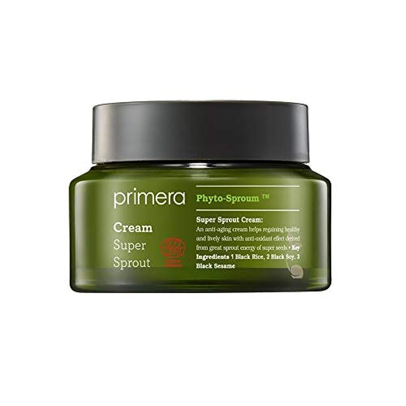 【primera公式】プリメラ アルパイン ベリー ウォータリー インテンシブ クリーム 50ml/primera Alpine Berry Watery Intensive Cream 50ml