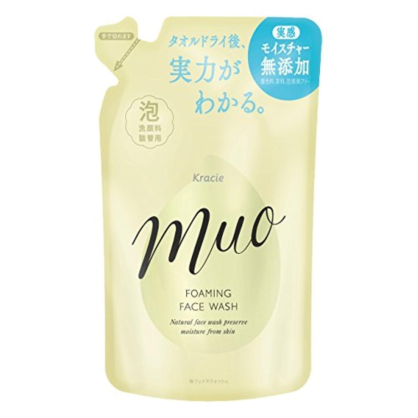 ホースリマーク保持するミュオ 泡の洗顔料 詰替用