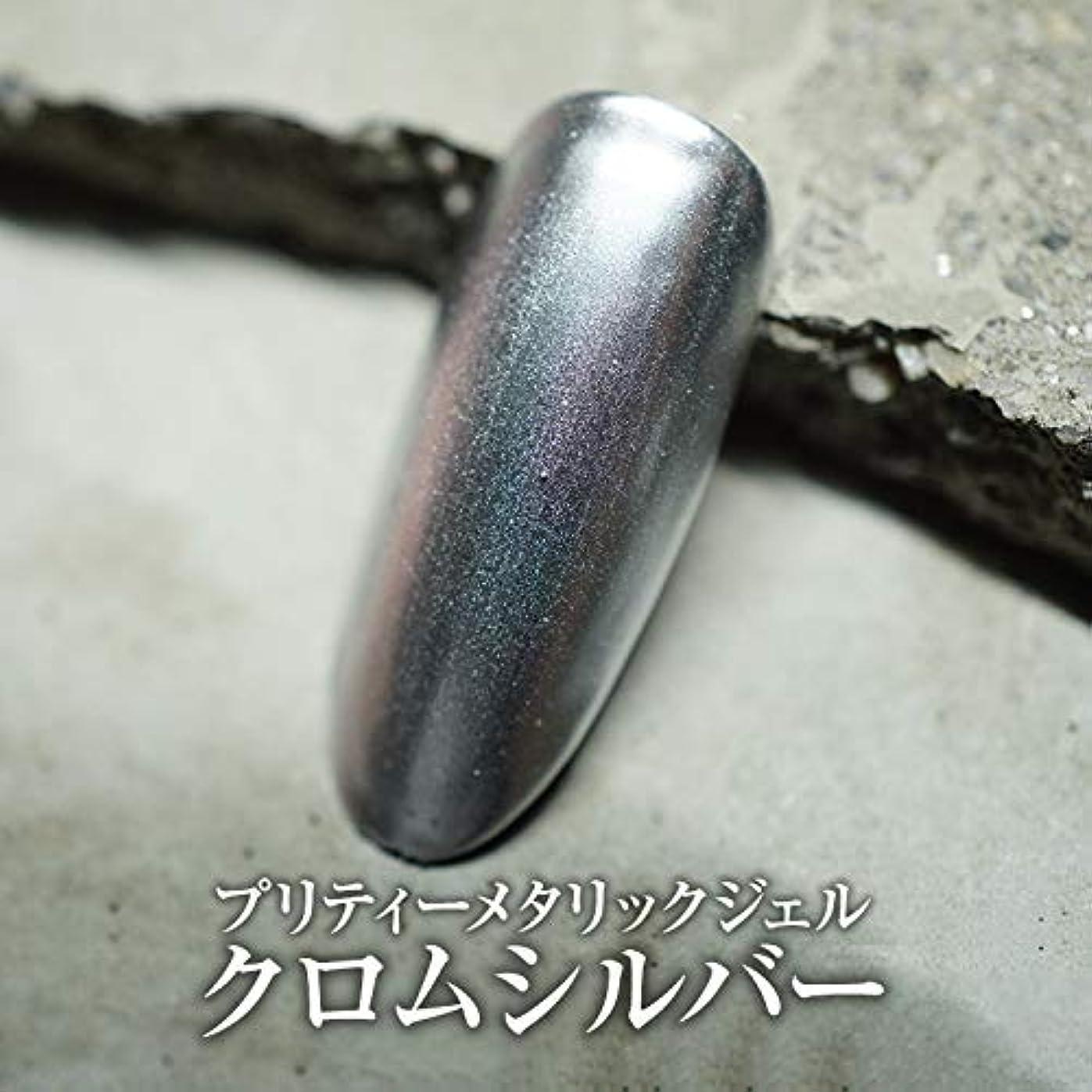 薄汚いアシュリータファーマン有彩色のプリティーメタリックジェル クロムシルバー3ml