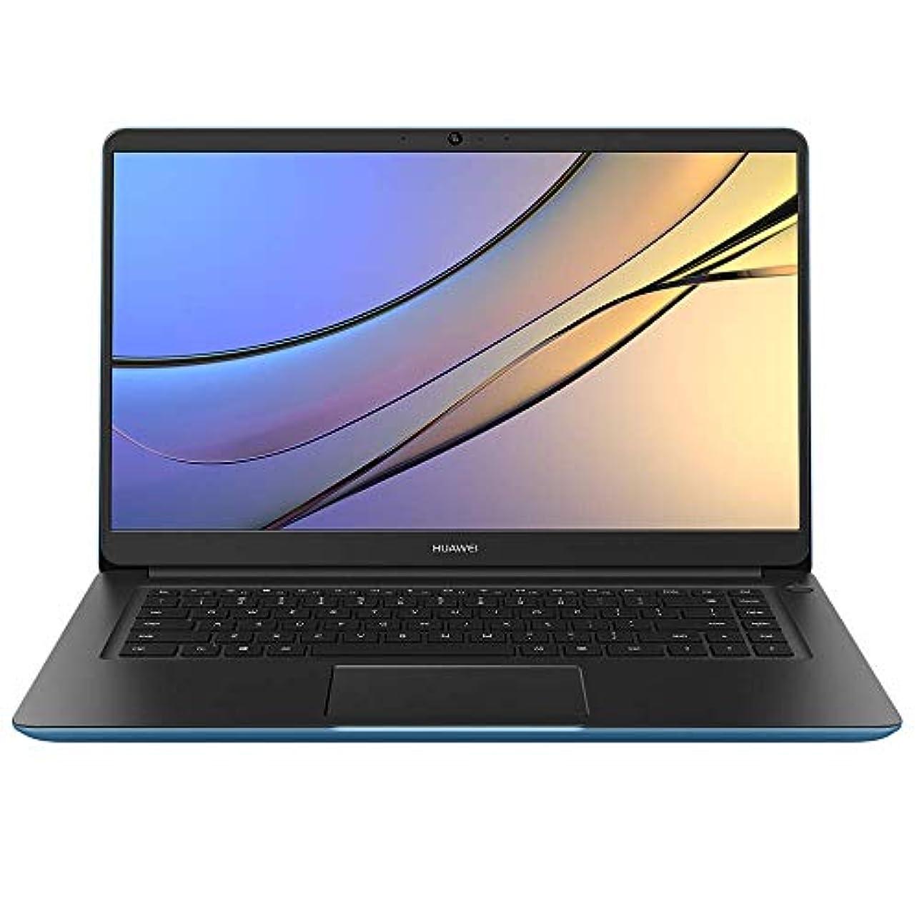 哀れな花瓶あたたかいHUAWEI MateBook D オーロラブルー [Win10 Home?Core i5?15.6インチ?HDD 1TB?メモリ 8GB]【日本正規代理店品】