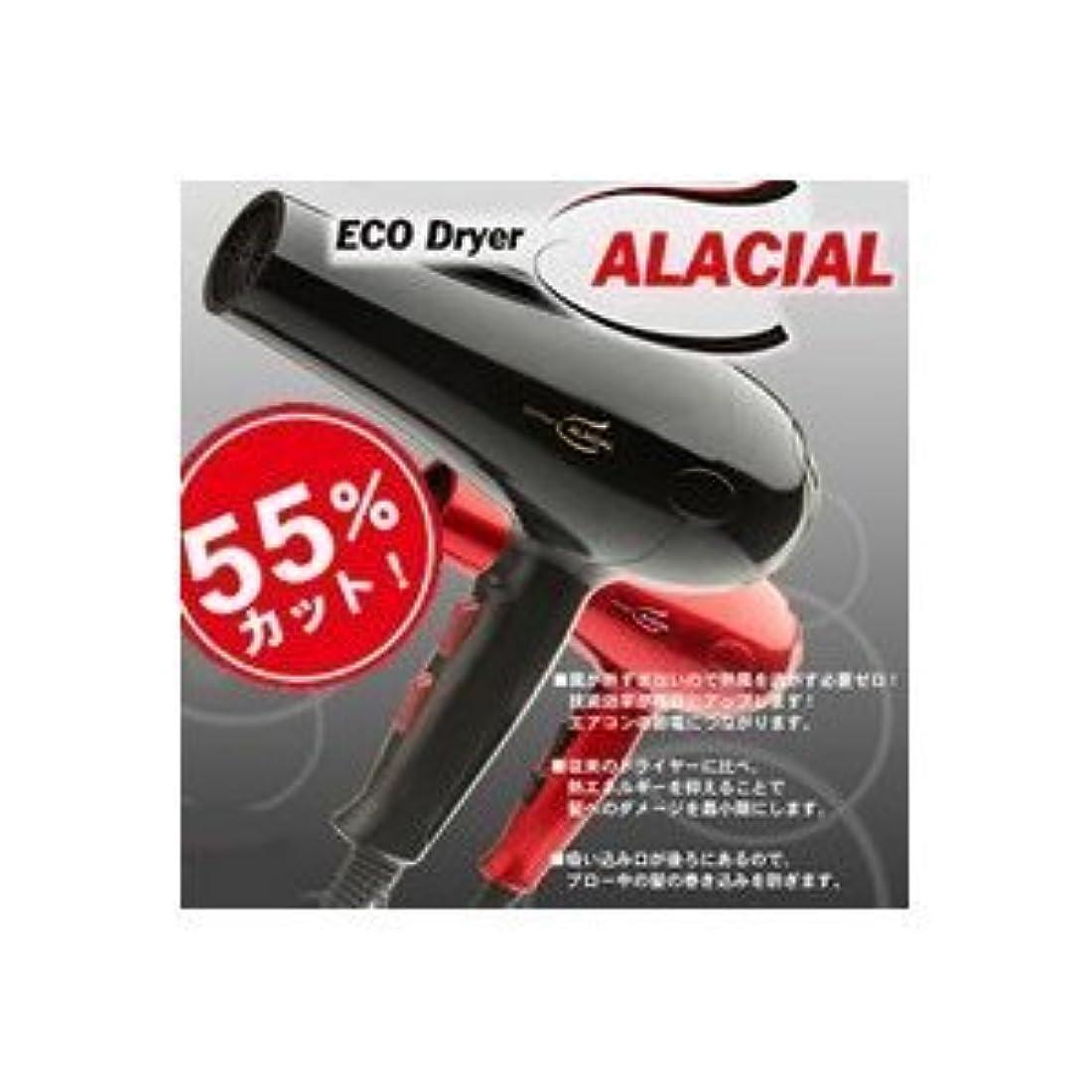 聴く下弓ALACIAL (エラシアル) ブラック