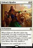 Gideon's Resolve - Planeswalker Deck Exclusive - Amonkhet - (Planeswalker Deck Exclusives)