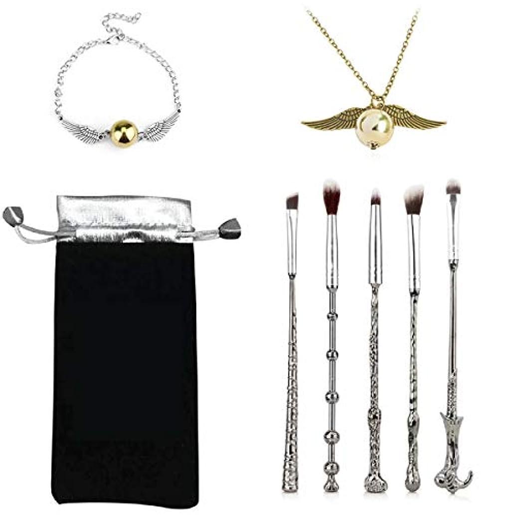 省着飾る羊飼いhapler メイクアップブラシ メイクブラシ ハリーポッター 魔法の杖の形 5本セット メイクアップブラシセット 化粧ブラシ 化粧ポーチ付き