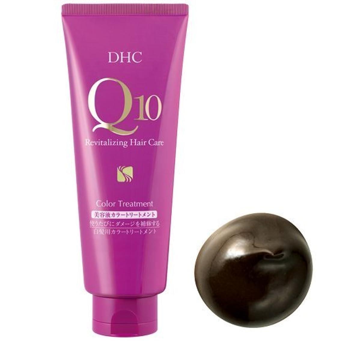 DHC Q10美容液 カラートリートメント ダークブラウン 235g