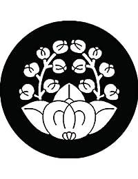 家紋シール 花橘紋 布タイプ 直径40mm 6枚セット NS4-0289