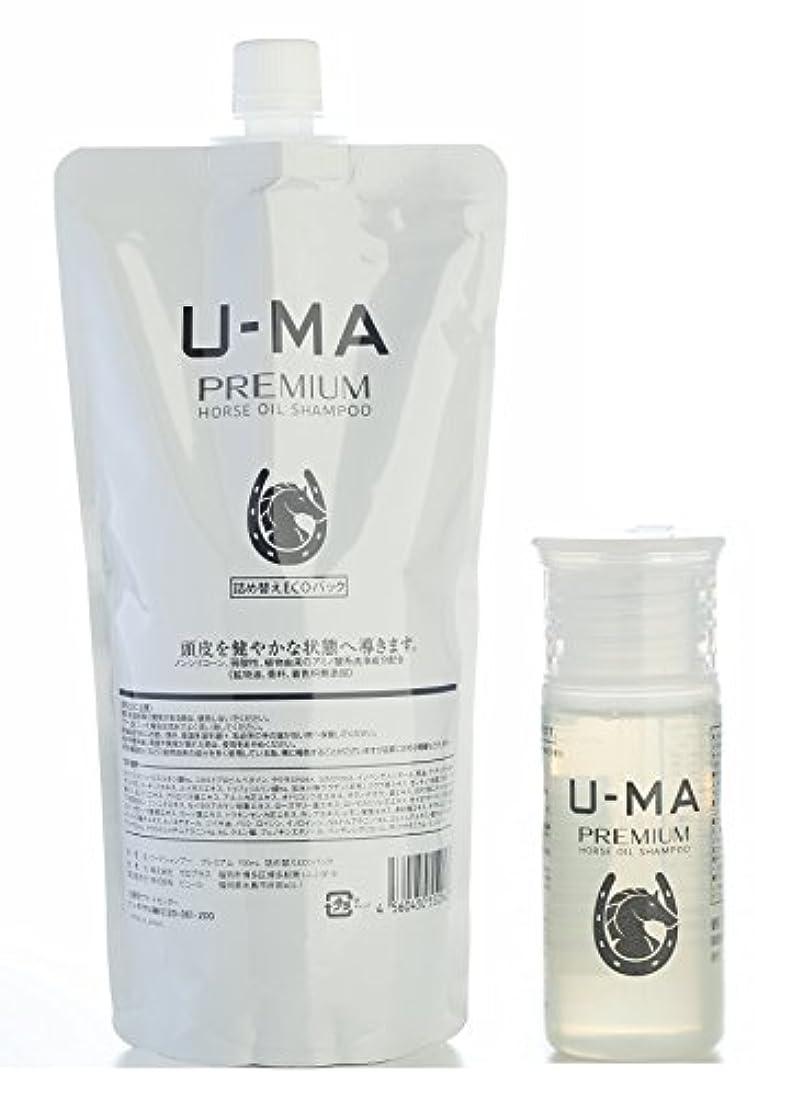 失望散らす勃起U-MA ウーマシャンプープレミアム 詰め替え 700ml (約5ヶ月分) & シャンプー ミニボトル 30ml