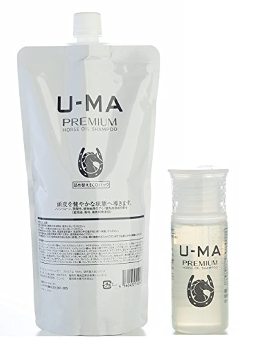 ポルノシダ長さU-MA ウーマシャンプープレミアム 詰め替え 700ml (約5ヶ月分) & シャンプー ミニボトル 30ml
