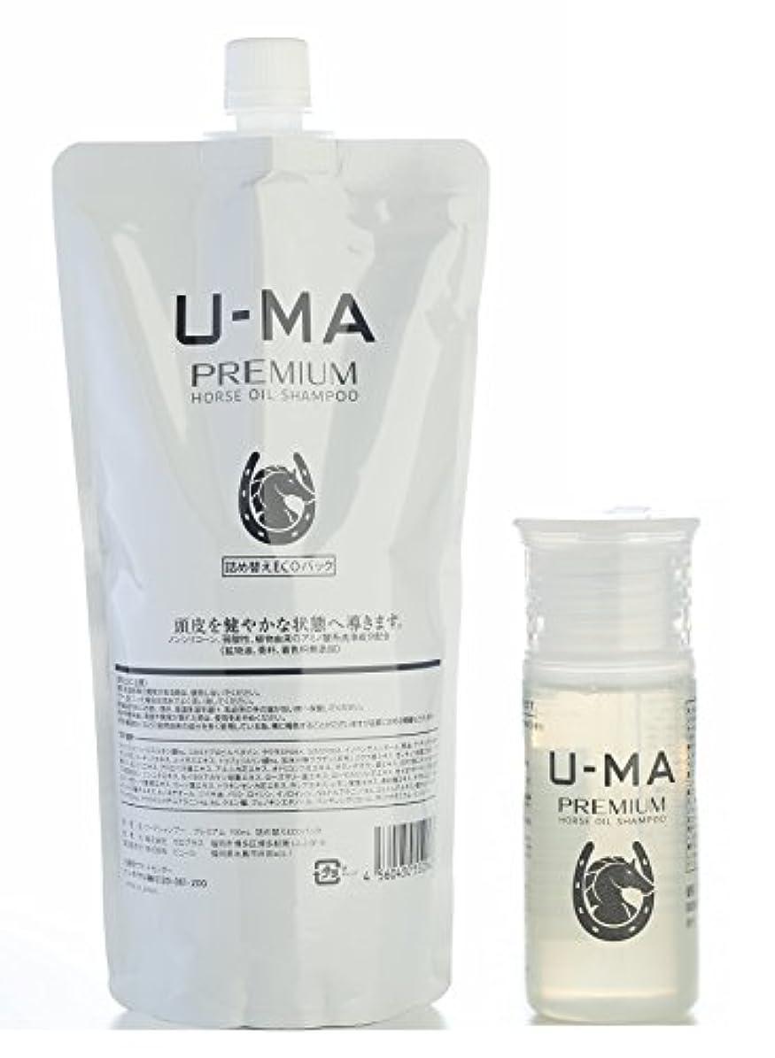 床アルコール近くU-MA ウーマシャンプープレミアム 詰め替え 700ml (約5ヶ月分) & シャンプー ミニボトル 30ml