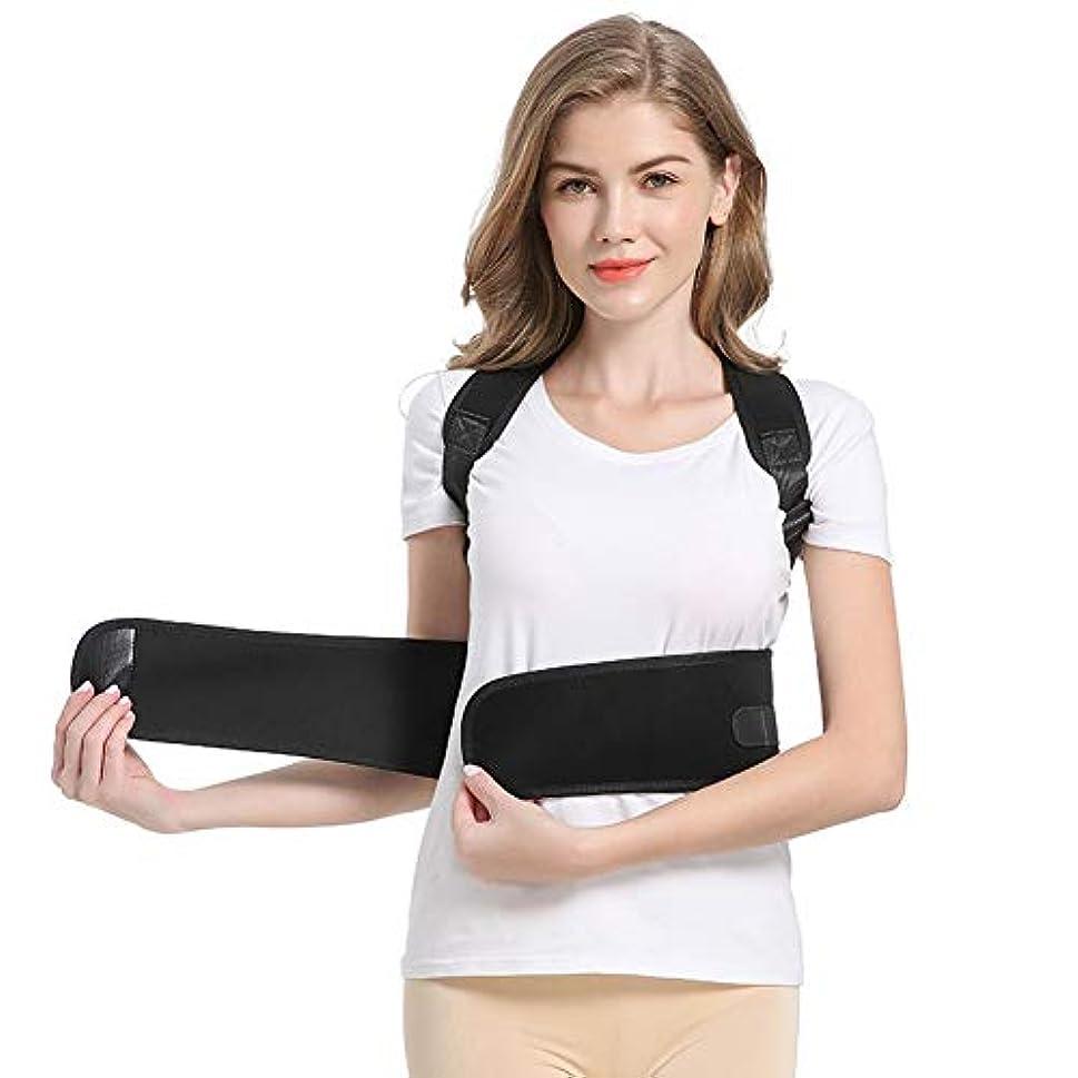 手配するマインドペレット首と肩の痛みを和らげる男性と女性の装具背もたれ矯正用姿勢矯正器が脊柱後Prevention予防を改善 B830 (Color : Black-Large size)