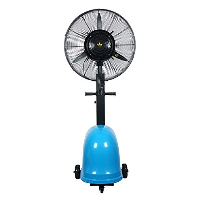 法律によりアンビエントシャーサイレント 大ミストファン 台座ファン 省スペース ポータブル 振動する スタンド 自動的に風速 - 固定身長175cm