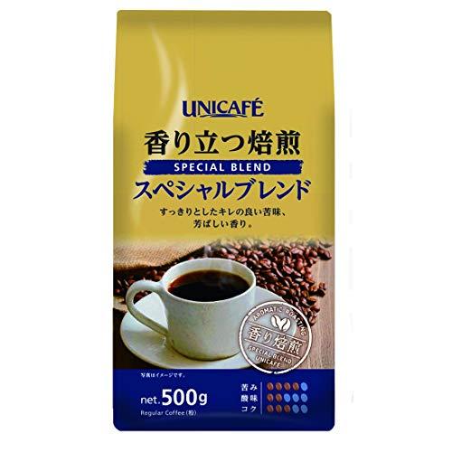 ユニカフェ 香り立つ焙煎 スペシャルブレンド 1袋(500g)