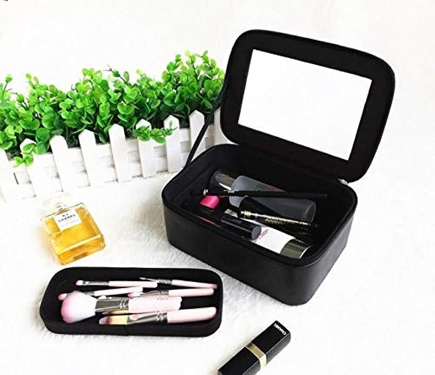 傾向があるポップ在庫化粧箱、大容量防水ミラーポータブル化粧品ケース、ポータブルトラベル化粧品バッグ収納袋、美容ネイルジュエリー収納ボックス (Color : ブラック)