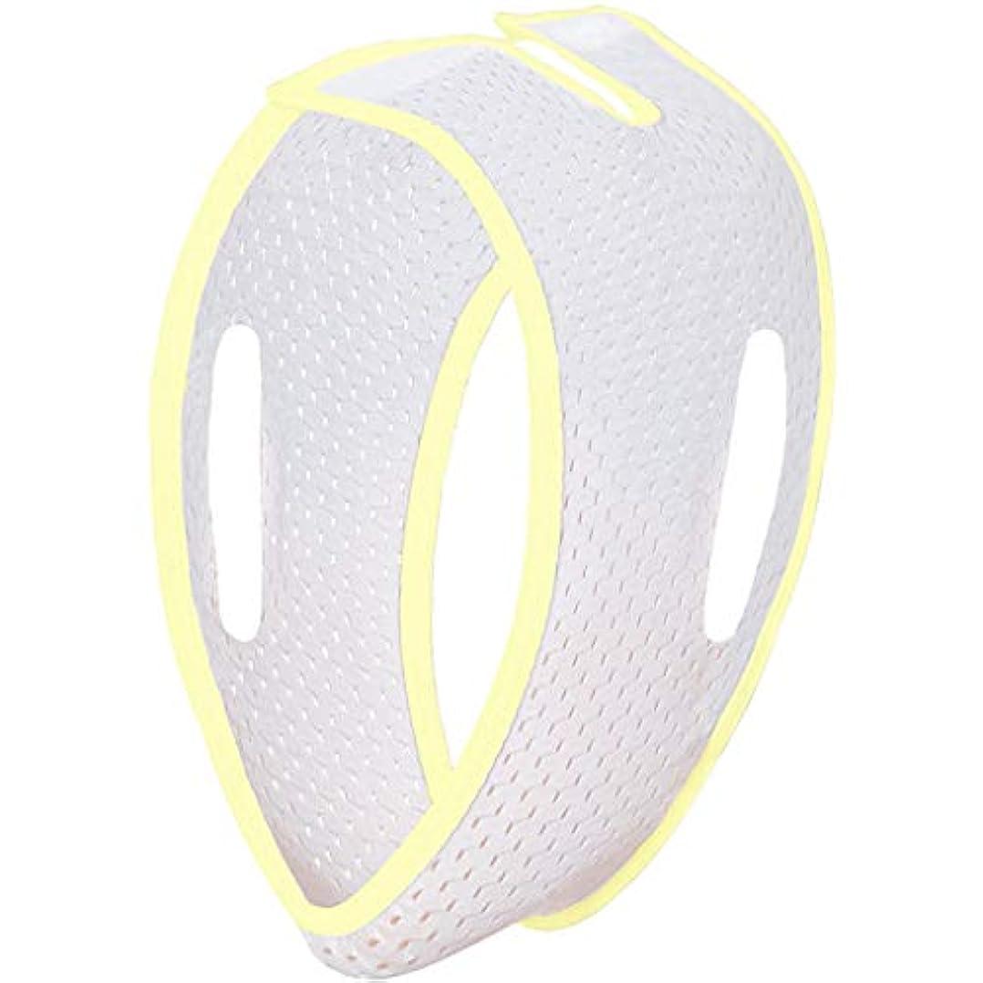 リマ優しい楕円形Jia He 軽量 薄い顔ベルト、V顔薄い顔包帯超薄型アンチリンクルリフティングファーミングチン通気性マスク ## (Color : White and Yellow)