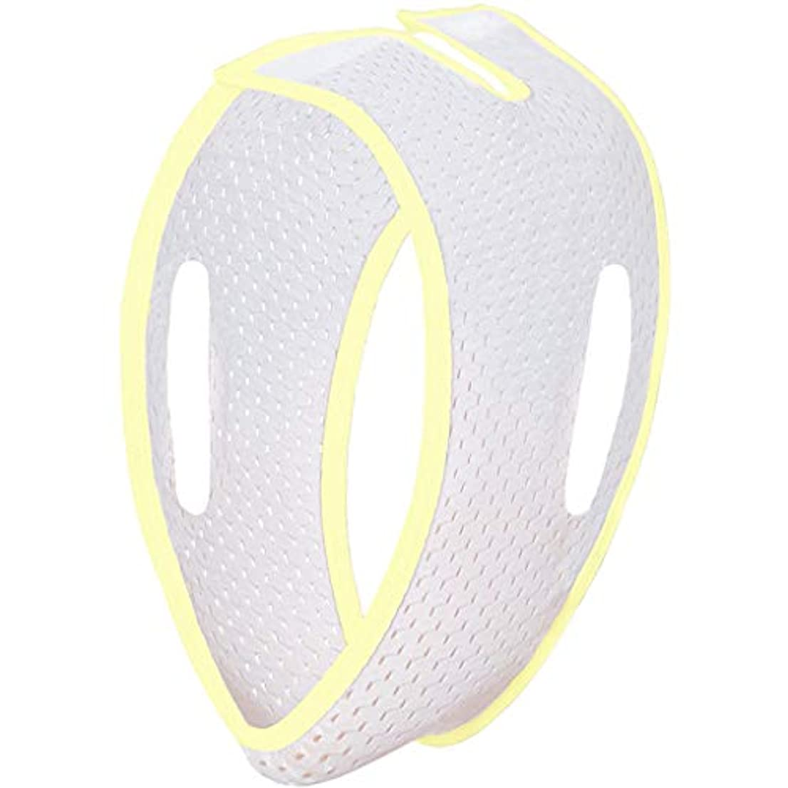トークン過敏な多様体Jia He 軽量 薄い顔ベルト、V顔薄い顔包帯超薄型アンチリンクルリフティングファーミングチン通気性マスク ## (Color : White and Yellow)