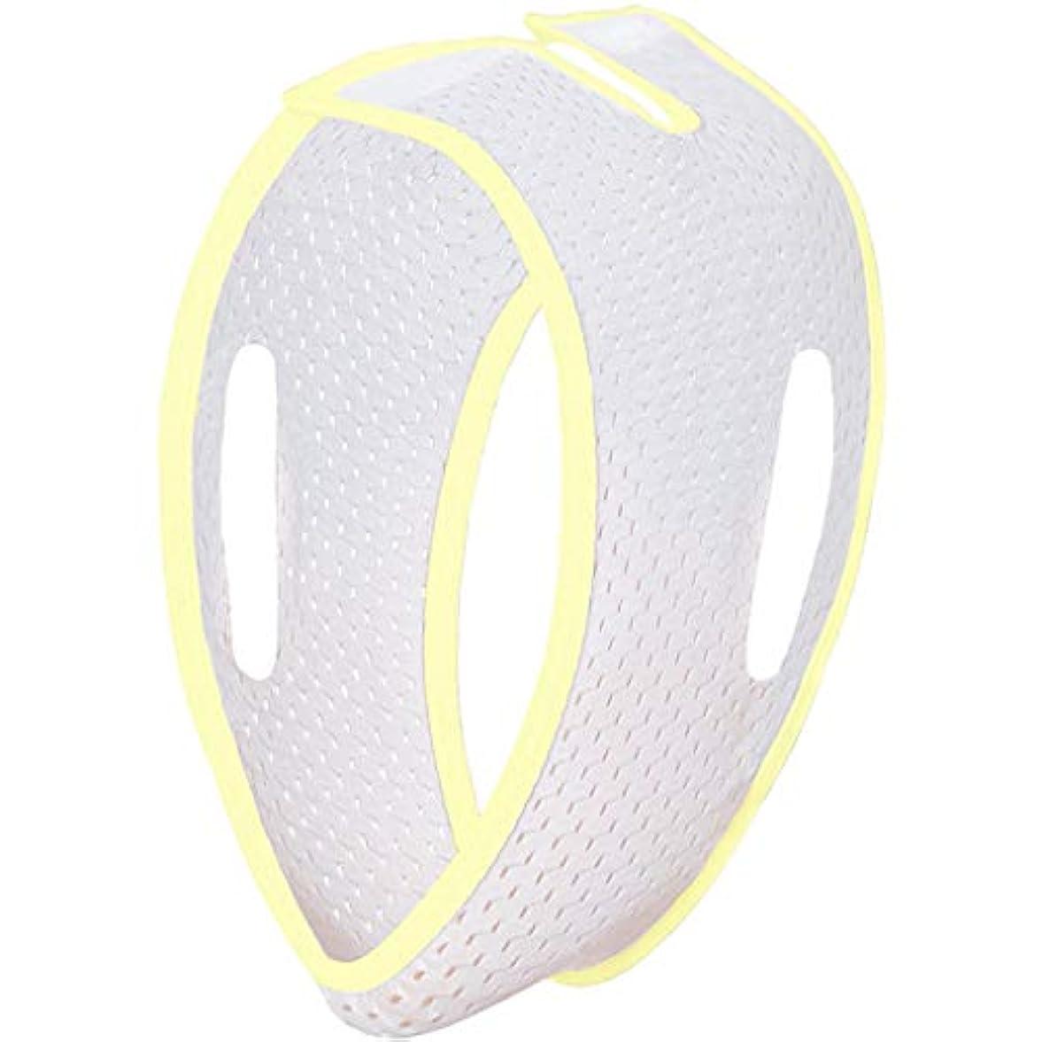 カーペット欠乏軽くJia He 軽量 薄い顔ベルト、V顔薄い顔包帯超薄型アンチリンクルリフティングファーミングチン通気性マスク ## (Color : White and Yellow)