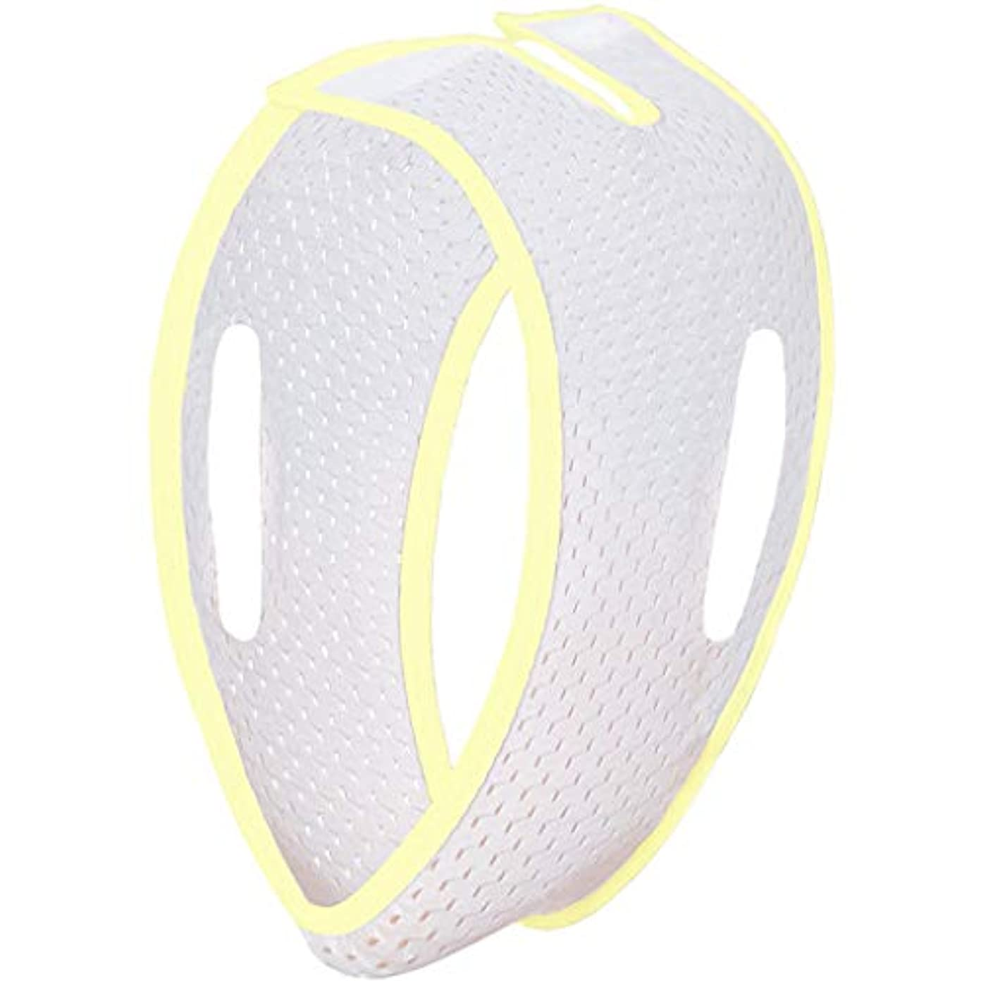 集団み境界CHSY 薄い顔ベルト、V顔薄い顔包帯超薄型アンチリンクルリフティングファーミングチン通気性マスク 薄い顔の包帯 (Color : White and Yellow)